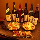 焼鳥創作Dining 酒酒の詳細
