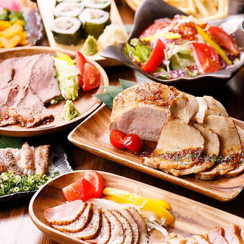 【2H飲み放題付】『リーズナブルに肉3種が味わえるコース』3980円→2980円(税込)【1日限定3組】