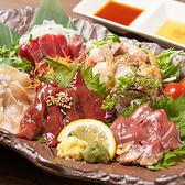 焼き鳥×食べ放題 とりすけのおすすめ料理2