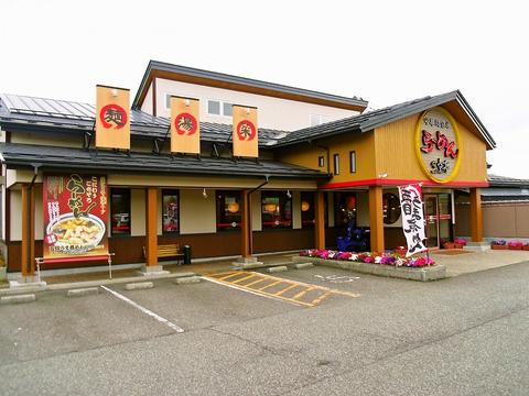 本格的な中華料理を味わえるお店。オリジナルメニューもあり、色んな料理を楽しめる。