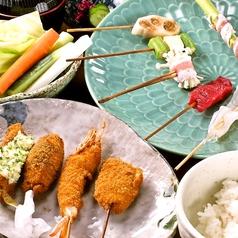 串揚げ屋 串よしのおすすめ料理1