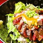 壱之倉庫 いちのそうこのおすすめ料理3