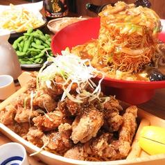 大衆酒場 ちばチャン 千葉駅前店のおすすめ料理1