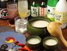 韓国家庭料理&茶 ソウルソウルのおすすめポイント3