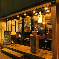 炭火焼き鳥 Kitchen ひよこ イースト 柏東口店の写真