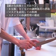 「あららぎ」で修行した料理人の確かな技術