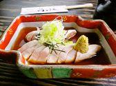 日比谷 鳥こまち 和歌山店のおすすめ料理2