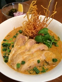 Sawaddee Chaoのおすすめ料理3