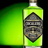 大人気「コカの葉」が原料のお酒!コカレロ置いてます★