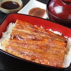 居食家 寿のおすすめ料理1