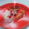居酒屋 苺 クリスロード店のおすすめポイント1
