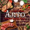 アジト AJITO 池袋店