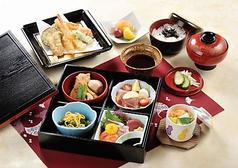 和風レストランみかどのおすすめ料理1