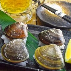 魚のてっぺんのおすすめ料理1