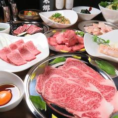 柳町焼肉カンテラの写真