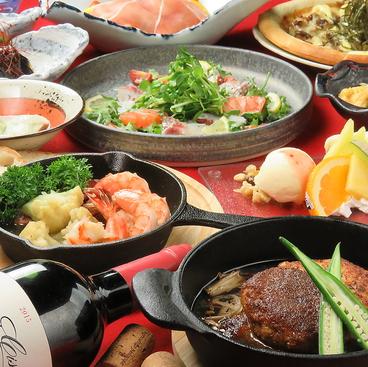 和と洋のお店 T'or トールのおすすめ料理1