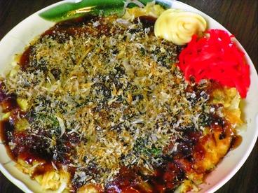 お食事所天馬のおすすめ料理1