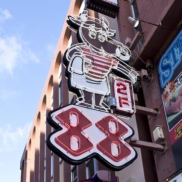 ステーキハウス88 国際通り店の雰囲気1