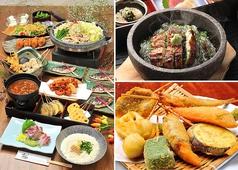 串焼菜膳 和み 岩倉店の写真