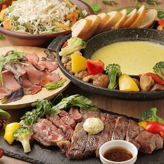 肉バル ミートママ Meat MaMa すすきの店のおすすめ料理1