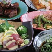 九州州屋のおすすめ料理2
