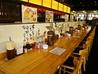 ラーメン横綱 安城店のおすすめポイント1