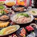 ☆3時間飲み放題×料理11品☆3500円♪選べる料理!自慢の宴会!うまいもん酒場の宴コース