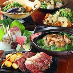 和食居酒屋 玄武 八重洲本店のおすすめ料理1