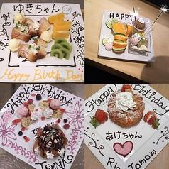 料理メニュー写真お祝いプレート(3名様用)