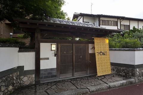桜坂 ONO