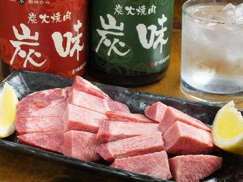 他店では食べられない珍しいホルモンが食べられる!駅も関西空港も近いのは嬉しい♪