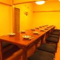 8名様から32名様まで収容可能な完全個室個室/飲み放題/鍋/居酒屋/女子会
