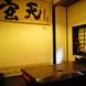くつろぎの個室
