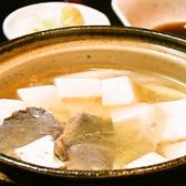 そば居酒屋ふでむら 神山分店のおすすめ料理3
