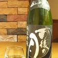 雨後の月(広島県・相原酒造)UMAMIが常備する雨後の月は「十三夜」アルコール度数13度でグビグビ飲める、のど越しの良い地酒!広島の人気銘柄です。