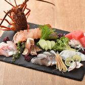 日の膳 千葉駅前店のおすすめ料理3