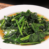 阿里山 駅前店のおすすめ料理3