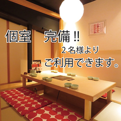 祇園 牛禅の雰囲気1