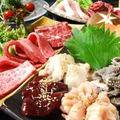 炭焼元祖 神戸ホルモン 本店のおすすめ料理1