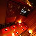 間接照明が彩る和個室。
