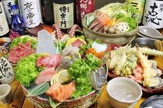 魚と天ぷら居酒屋 まるさや 本店