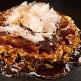 京都 錦わらい 松原店のおすすめ料理2