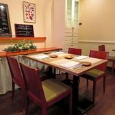 レストラン ラ セゾンの雰囲気3