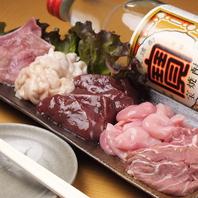 こだわりのお肉をリーズナブルに!!