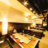 【貸切宴会】新宿店では40名様以上での貸切予約も可能◎