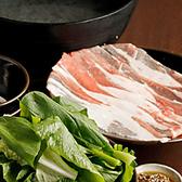 キッチンドロマミレ 四谷店のおすすめ料理2