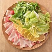 日の膳 千葉駅前店のおすすめ料理2