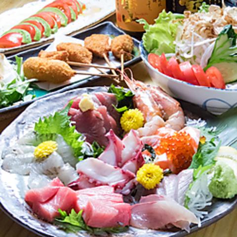 【新鮮な食材を使用】7品3000円 飲み放題プラス1500円