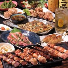 とり皮屋 勝軍 赤坂店のおすすめ料理1
