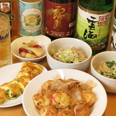 玉たこ 居酒やのおすすめ料理2